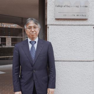 筑波大学工学システム学類長からのご挨拶